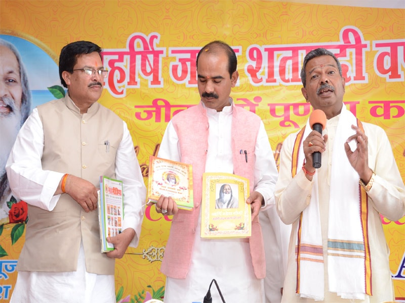 book and maharishi calendar released on 2017