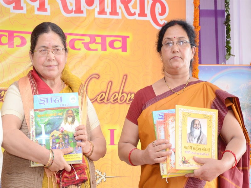 gyan book and maharishi calendar for 2017 has been released by all dignitaries