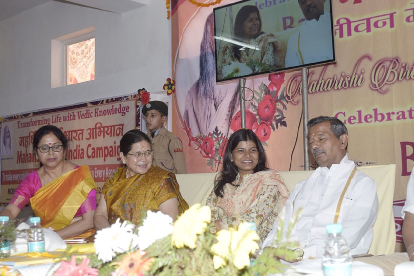 maharishi birth centenary celebration guest on stage