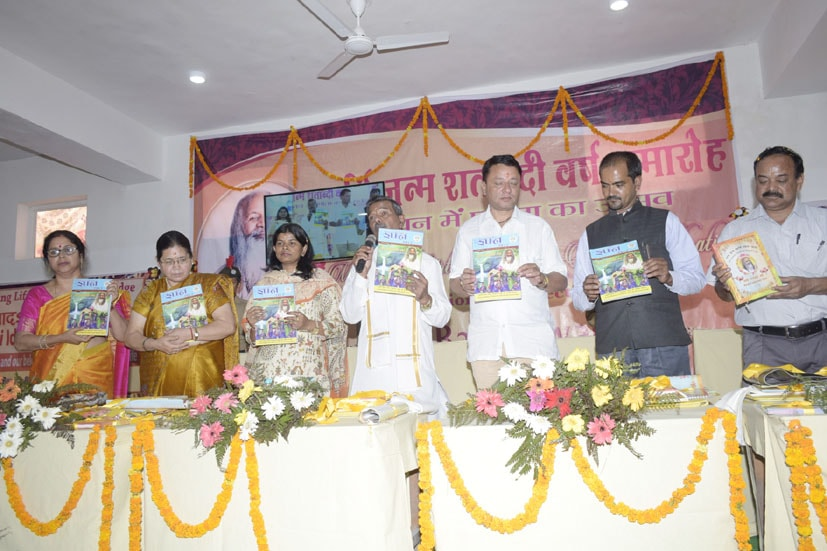 gyan book release