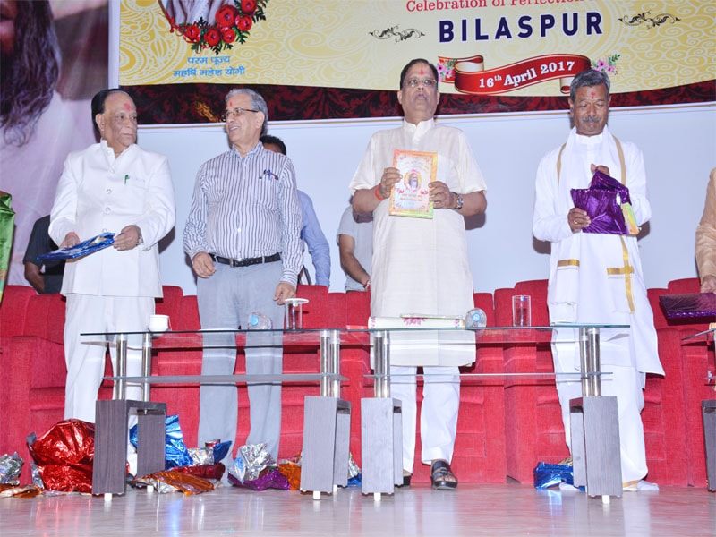 maharishi table and wall calendar and diary was released by all dignitaries