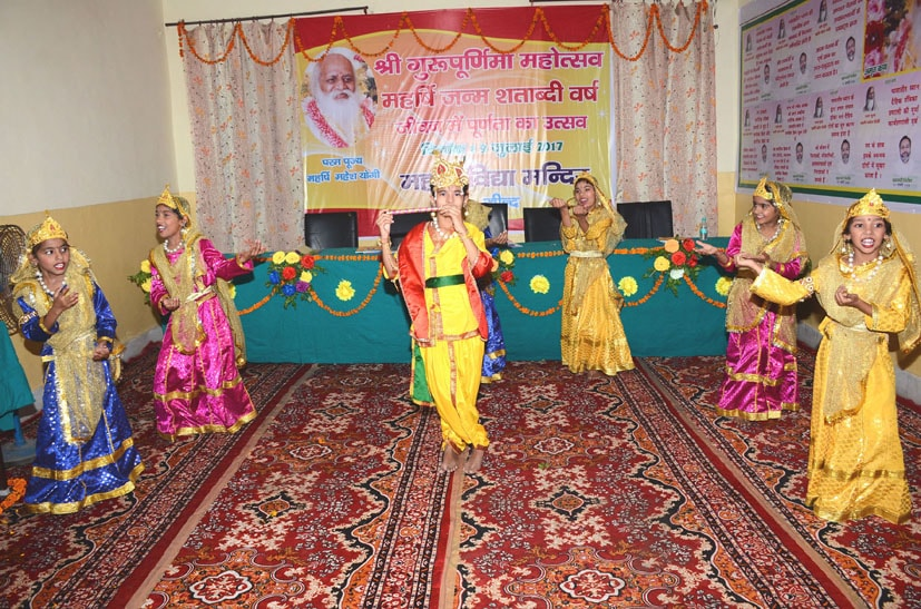 devotional group dance on theme Kanha aa jao Barsane mein was performed by students of mvm Jind