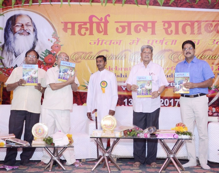 gyan 2017 annual national magazine was released by all dignitaries