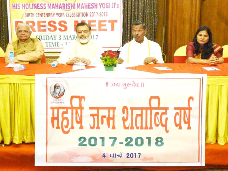 press conference was addressed on 5th march to inform maharishi birth centenary year celebration