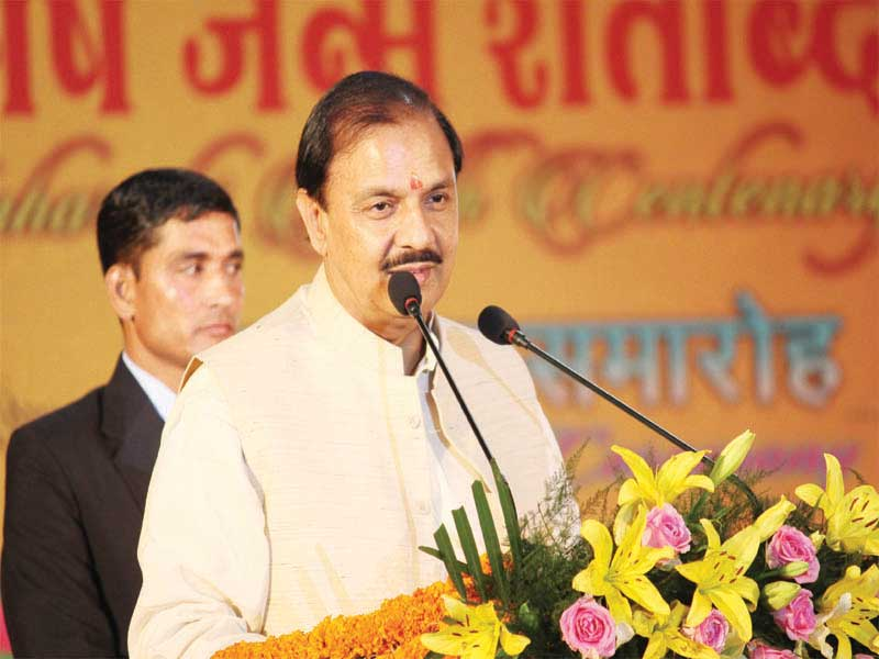 dr mahesh sharma honourable minister of culture tourism and aviation government of india is addressing on the occasion