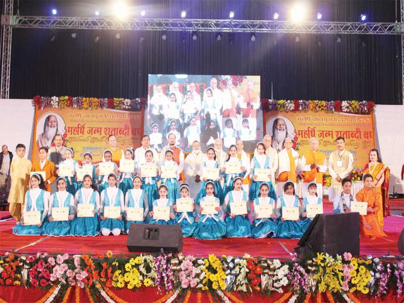 veda leela written and composed by his holiness maharishi mahesh yogi was performed by students of mvm delhi